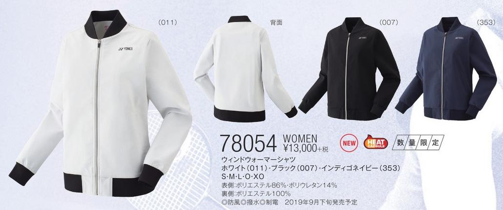 WOMEN ウィンドウォーマーシャツ