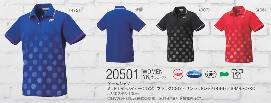 WOMEN ゲームシャツ