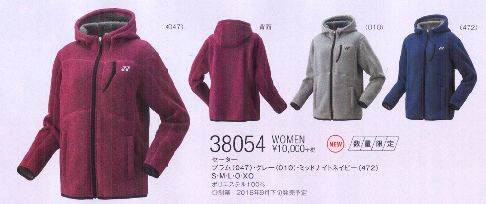 WOMEN セーター