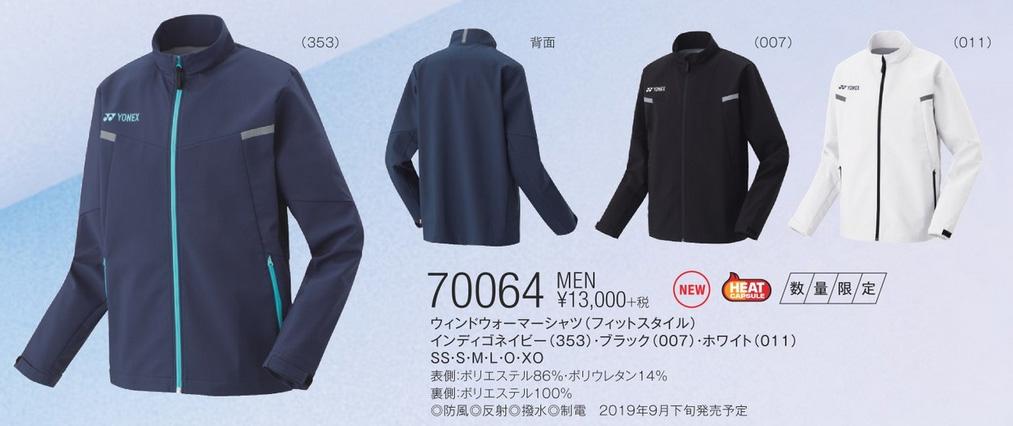 MEN ウィンドウォーマーシャツ (フィットスタイル)