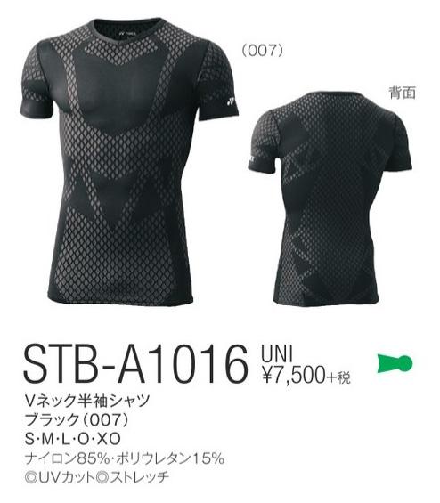 UNI Vネック半袖シャツ