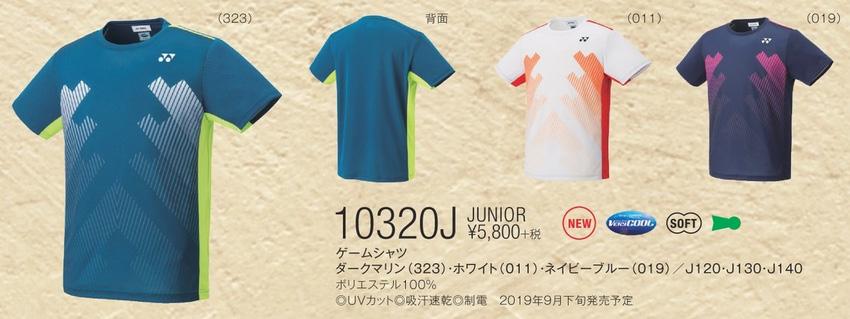 JUNIOR ゲームシャツ