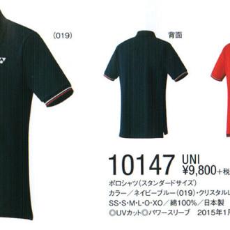 [特価] ポロシャツ (スタンダードサイズ) [ユニ][50%OFF]
