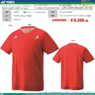 [特価] YONEX ゲームシャツ (リンダンモデル2018)[MEN][50%OFF]