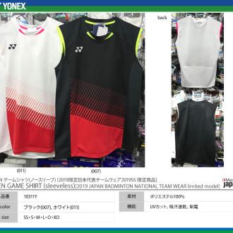 「特価」[限定品] YONEX ゲームシャツ (ノースリーブ) (日本代表チームウェア2019) [メンズ][50%OFF]