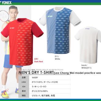 「特価」[限定品] YONEX プラクティスウェア / ドライTシャツ (リーチョンウェイモデル) [メンズ][50%OFF]