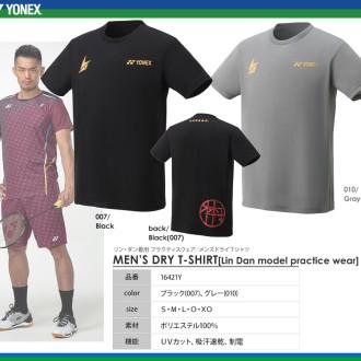 「特価」[限定品] YONEX プラクティスウェア / ドライTシャツ (リンダンモデル) [メンズ][50%OFF]