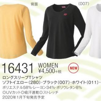 WOMEN ロングスリーブTシャツ