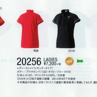 [特価] レディースシャツ(レギュラータイプ)[50%OFF]