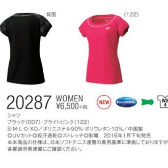 [特価] ゲームシャツ [ウィメンズ][50%OFF]