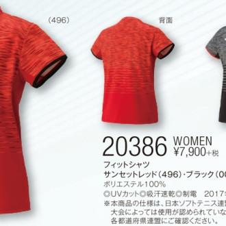 [特価] フィットシャツ [ウィメンズ][50%OFF]
