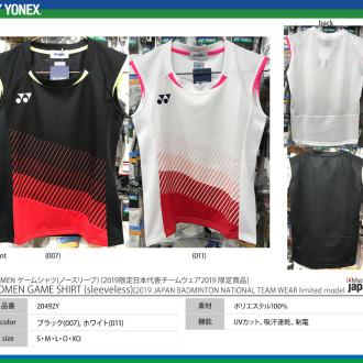 [限定品] YONEX ゲームシャツ (ノースリーブ) (日本代表チームウェア2019モデル) [ウィメンズ][20%OFF]