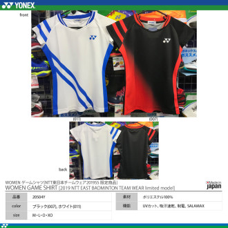 [SALE][限定品] YONEX ゲームシャツ (NTT東日本チームウェア2019モデル) [ウィメンズ][50%OFF]