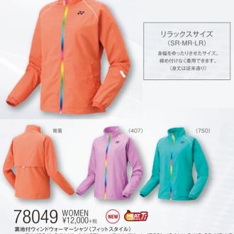[特価] 裏地付ウィンドウォーマーシャツ(フィットスタイル) [WOMEN][50%OFF]