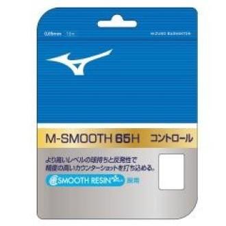 M-SMOOTH 65H