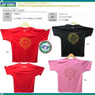「特価」[限定品] YONEX ドライTシャツ (ヨネックス全英選手権2019大会記念Tシャツ) [ウィメンズ][50%OFF]