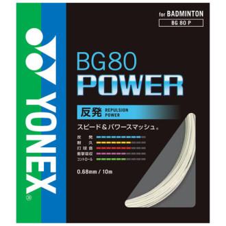 BG80パワー